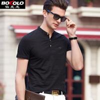 伯克龙 男士纯棉短袖修身polo衫 男装夏季新品纯色莫代尔翻领T恤白色保罗衫H8633