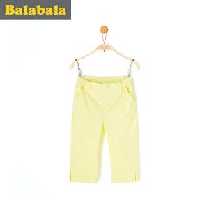 巴拉巴拉女童中裤中大童七分裤童裤夏季新款童装儿童休闲裤子纯色