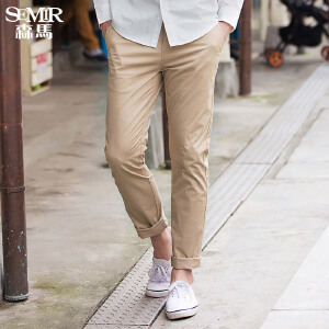 森马弹力休闲裤男 春装男士纯色长裤 韩版学生卡其色潮裤