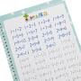 小学生练字帖儿童凹槽楷书字帖1-6一年级同步练字板本初学者数字