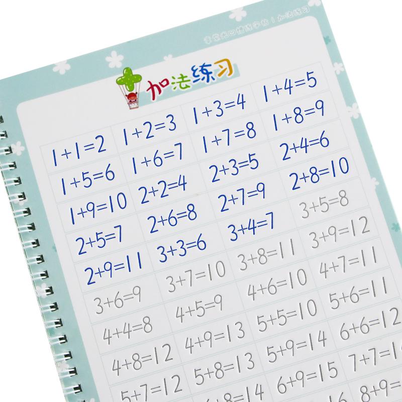 小学生练字帖儿童凹槽楷书字帖1-6一年级同步练字板本初学者数字1-6年级 同步教学字帖 大人小孩一起 练好字