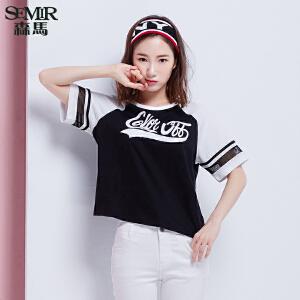 森马短袖T恤 夏装 女士圆领字母印花条纹纯棉宽松t恤韩版