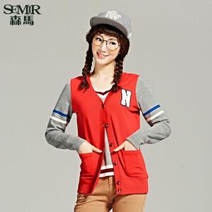 森马女士卫衣秋季 纯棉休闲棒球服长袖外套夹克情侣装韩版学院女
