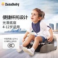 【当当自营】英国zazababy汽车用儿童安全增高座垫 4-12岁宝宝车载坐垫 斑马纹