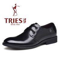 才子男鞋秋冬季男士尖头英伦皮鞋男系带布洛克婚礼皮鞋英伦潮鞋欧式绅士正装男鞋