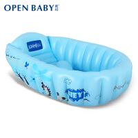 OPEN BABY欧培 婴幼儿童充气洗澡盆浴盆 亲密伙伴 宝宝沐浴盆