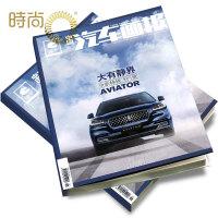 中国汽车画报 汽车运输期刊2017年全年杂志订阅新刊预订1年共12期10月起订