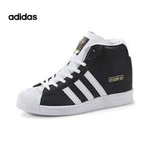 Adidas/阿迪达斯Superstar Up W 中帮女生休闲板鞋黑色 M19512