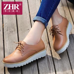 ZHR2017春季新款休闲女鞋英伦风皮鞋平底女单鞋女厚底真皮休闲鞋E50