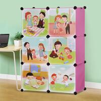 索尔诺卡通衣柜简易儿童组合衣柜环保宝宝衣橱婴儿衣物树脂收纳柜