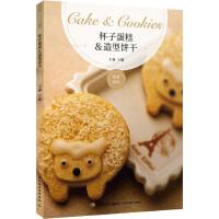 杯子蛋糕&造型饼干 王森