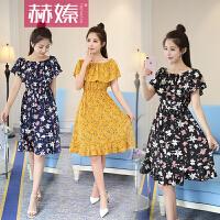 【赫��】2017夏季新款女装小清新碎花雪纺吊带连衣裙收腰显瘦中长裙子H6765