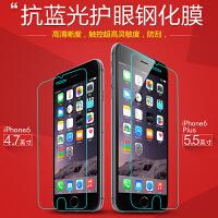 【包邮】智尚 iphone6钢化玻璃膜贴膜6S手机保护膜 苹果iPhone6 Plus玻