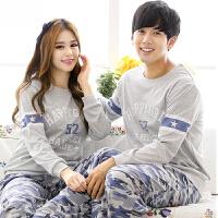 雪俐情侣睡衣长袖家居服韩版男女春秋季迷彩可外穿套装