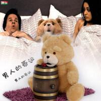 毛绒玩具熊泰迪熊可爱抱抱熊 贱熊公仔 生日礼物布娃娃女生玩偶