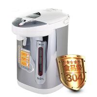 美的(Midea)PD105-50G 电热饮水机 5L 台上式