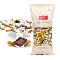 瑞士狄妮诗牛奶巧克力1500g Swiss Delice含32%可可脂 含榛子粉 进口巧克力休闲零食【加冰袋+泡沫箱发货】
