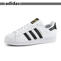 正品直邮Adidas/阿迪达斯三叶草男鞋Superstar Foundation C77124