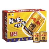 【本来生活 】红牛维生素功能饮料250ml*24(整箱装)