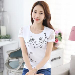 波柏龙  短袖T恤女夏季新款韩版女装修身显瘦内搭体恤打底衫女百搭女装