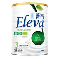 【当当自营】雅培 100%原装进口 菁智婴幼儿配方奶粉3段 900g/桶(雅培三段)