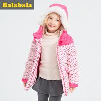 巴拉巴拉童装女童羽绒服中大童上衣冬装儿童短款羽绒外套