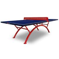 世霸龙室外乒乓球桌 标准室外户外8212乒乓球台 天蓝色 2740*1525*760MM
