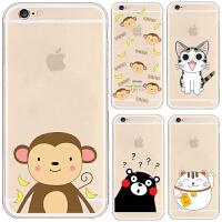(买二送一可混搭)卡通猴子手机壳苹果6s/iphone6splus软壳5se超薄透明卡司猫保护套