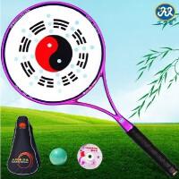 久久星太极柔力球拍套装正品碳素TX2单双色拍球包碟全套
