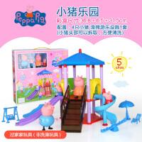 佩奇小猪婴儿捏捏叫响洗澡玩具儿童戏水玩具佩佩猪喷水粉红猪小妹