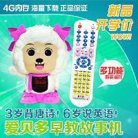 喜洋洋 故事机 4G卡 液晶遥控 3000余故事 非 火火兔 小布叮 可比