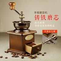 磨豆机 家用 咖啡豆研磨机 手动咖啡机磨粉机复古手摇磨豆器8521