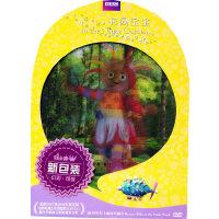花园宝宝29:叮叮车上的快乐旅行(DVD)