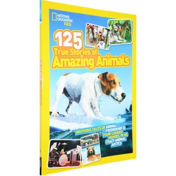 125个动物英雄故事