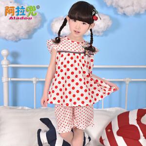 阿拉兜夏季纯棉儿童睡衣 小女孩宝宝童装 短袖短裤女童家居服套装 37561