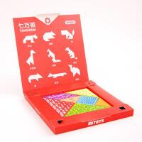 【年中促】米米智玩 儿童益智游戏玩具 智力拼图童玩七巧板 幼儿园玩具