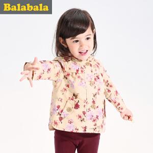 【6.26巴拉巴拉超级品牌日】巴拉巴拉女童外套小童宝宝上衣童装秋装儿童休闲印花便服