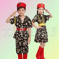 男女学生军训小兵套装幼儿迷彩裙表演服装  六一儿童军装迷彩演出服