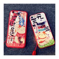 【包邮】智尚 招财猫iPhone6Plus手机壳创意硅胶苹果6/6s手机壳保护套5