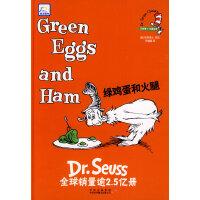 绿鸡蛋和火腿