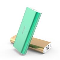 羽博充电宝便携移动电源10000m毫安手机通用迷你小巧大容量2A输出