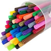 【满59-20包邮】得力水彩笔50色/桶 无毒儿童绘画笔6988 色彩鲜艳书写不断水