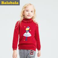 巴拉巴拉童装女童毛衣套头中大童上衣冬装儿童针织衫