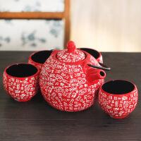普润 中式茶具带提梁柄茶壶 百家姓红色陶瓷茶具套装五件套
