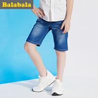 巴拉巴拉男童中裤中大童蓝色牛仔裤五分裤夏季儿童裤子男