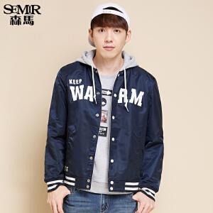森马夹克 冬装 男士字母印花正反两面穿连帽外套韩版潮流