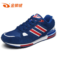 金帅威 女鞋低帮平底鞋单鞋女跑步鞋运动鞋女休闲鞋学生鞋