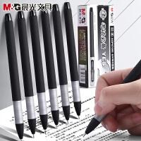 晨光考试笔 中性笔yes水笔 考试用笔0.5mm签字笔 AGP67005