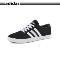 正品代购ADIDAS阿迪达斯VS EASY VULC学院风帆布鞋男女小白鞋F97897