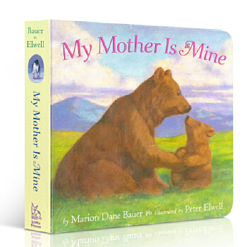 My Mother Is Mine